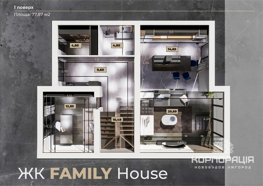 КК FAMILY House